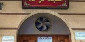 إمام مسجد الهرم