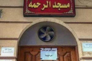 إمام مسجد الهرم رفض قراءة آية الكرسي فطعن ثلاث طعنات حتي الموت