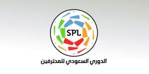 هدافي الدوري السعودي