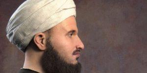 ابو مسلم البهلاني في اليونسكو