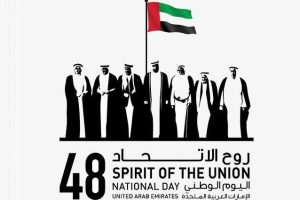 أستعدادات اليوم الوطني 48 في دولة الإمارات العربية المتحدة لليوم #اليوم_الوطني48