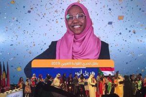 هديل أنور من السودان بطلة تحدي القراءة العربي لموسم 2019 #تحدي_القراءة_العربي #السودان