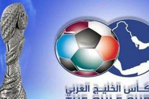 جدول مواعيد مباريات كأس الخليج العربي 24 , جدول مباريات بطولة #خليجي_24 في قطر #Qatar