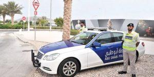 شرطة أبوظبي تصدر ضوابط لـ اليوم الوطني 48