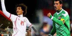 مباراة الإمارات والعراق بث مباشر