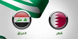 مباراة قطر والعراق