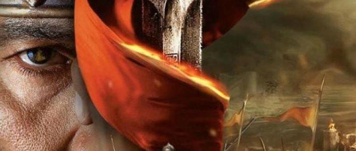 ممالك النار الحلقة 4