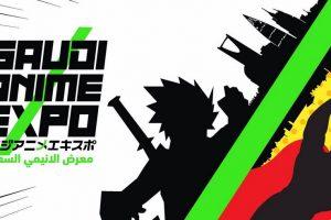 معرض الأنمي السعودي ينطلق اليوم الخميس ضمن فعاليات موسم الرياض – #معرض_الانمي_السعودي ضمن فعاليات #موسم_الرياض