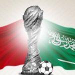 مباراة السعودية والبحرين نهائي كأس الخليج العربي 24 اليوم الاحد 08-12-2019 , مباراة السعودية ضد البحرين الموعد والقنوات الناقلة