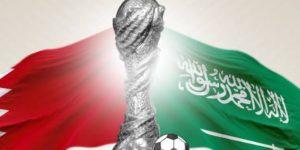 مباراة السعودية والبحرين