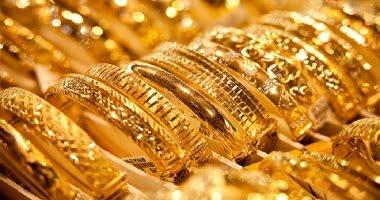 أسعار الذهب في السعودية اليوم الأربعاء 29-01-2020 أرتفاع أسعار الذهب اليوم 29 يناير /كانون الثاني/2020