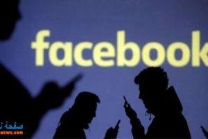 """تطبيق المواعدة !! تم تأجيل اطلاق تطبيق """" المواعدة الفيسبوكي """""""
