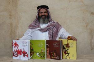 ندوة لـ أغرب الأمور التي صادفها الدكتور فهد إبراهيم الشهابي خلال تجواله في أكثر من 100 دولة حول العالم