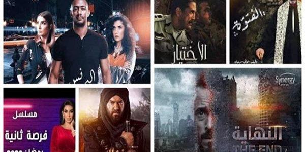عشاق الدراما الرمضانية،،أنتم على موعد مع 28 مسلسلًا رمضانياً عام 2020