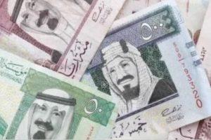 أسعار العملات مقابل الريال السعودي اليوم الجمعة 28 فبراير 2020