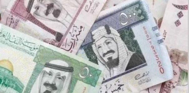 تباين أسعار العملات مقابل الريال السعودي اليوم الثلاثاء 25 فبراير 2020