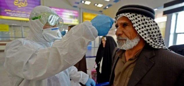 إعلان تعليق الدوام في بعض محافظات العراق نتيجة فيروس كورونا !!