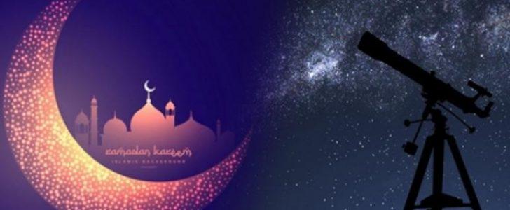 معلومة جديدة عن شهر رمضان لا تفوتها !!
