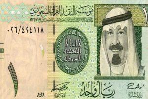 أسعار صرف العملات مقابل الريال في السعودية اليوم الأحد 26 أبريل 2020