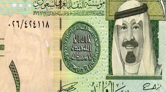 أسعار صرف العملات مقابل الريال في السعودية اليوم الثلاثاء 24 مارس 2020