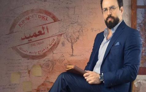 العميد، مسلسل يجسد القضية السورية وما يحدث فيها من أحداث مؤلمة