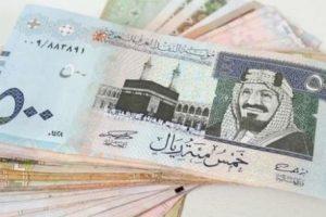 أسعار صرف العملات مقابل الريال في السعودية اليوم الثلاثاء 28 أبريل 2020