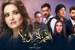 """الممثلة المصرية بشرى تشارك جمهورها تحدٍ يتعلق بمسلسلها """"القمر آخر الدنيا"""""""