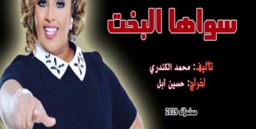 احمد الحمدان كاتب
