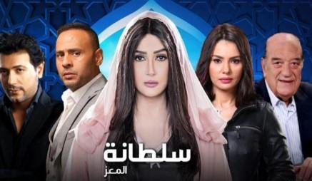 الفنانة اللبنانية نوال الزغبي تؤدي شارة مسلسل سلطانة المعز رمضان 2020