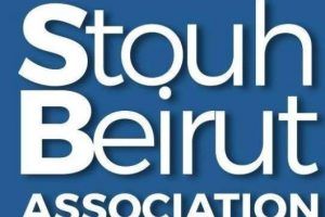 """جمعية سطوح بيروت تطلق أغنية """"الضحكة من القلب"""" بالتزامن مع انتشار الوباء العالمي"""