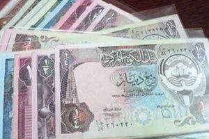 أسعار العملات مقابل الدينار الكويتي اليوم الاربعاء 23 سبتمبر 2020