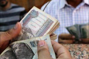 أسعار العملات مقابل الجنيه المصري اليوم الاربعاء 23 سبتمبر 2020