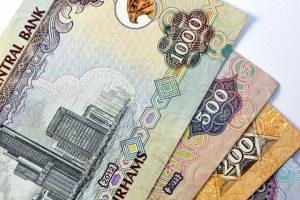 أسعار العملات مقابل الدرهم الاماراتي اليوم الاربعاء 23 سبتمبر 2020