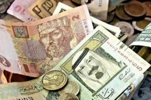 أسعار العملات مقابل الريال السعودي اليوم الثلاثاء 22 سبتمبر 2020